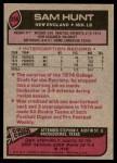 1977 Topps #356  Sam Hunt  Back Thumbnail