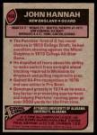 1977 Topps #460  John Hannah  Back Thumbnail