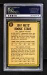 1967 Topps #581   -  Tom Seaver / Bill Denehy Mets Rookies Back Thumbnail