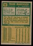 1971 Topps #105  Frank Mahovlich  Back Thumbnail