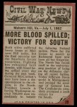1962 Topps Civil War News #28   The Cannon Roars Back Thumbnail