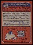 1973 Topps #490  Jack Gregory  Back Thumbnail