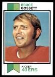 1973 Topps #501  Bruce Gossett  Front Thumbnail