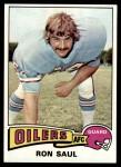 1975 Topps #24  Ron Saul  Front Thumbnail