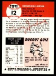 1991 Topps 1953 Archives #12  Howie Judson  Back Thumbnail