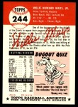 1991 Topps 1953 Archives #244  Willie Mays  Back Thumbnail