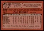 1982 Topps Traded #98 T Cal Ripken Jr.  Back Thumbnail