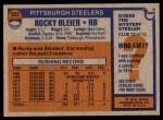 1976 Topps #522  Rocky Bleier  Back Thumbnail