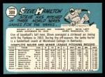 1965 Topps #309  Steve Hamilton  Back Thumbnail
