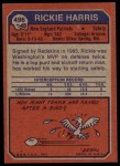 1973 Topps #496  Rickie Harris  Back Thumbnail