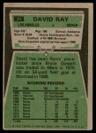 1975 Topps #34  David Ray  Back Thumbnail