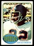1976 Topps #367  Jon Keyworth   Front Thumbnail