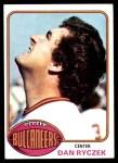 1976 Topps #366  Dan Ryczek   Front Thumbnail