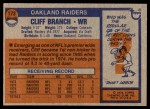 1976 Topps #173  Cliff Branch  Back Thumbnail