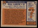 1976 Topps #439  Bill Lueck  Back Thumbnail