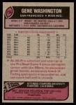 1977 Topps #156  Gene Washington  Back Thumbnail