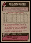 1977 Topps #156  Gene Washington  Back Thumbnail