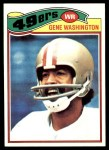 1977 Topps #156  Gene Washington  Front Thumbnail