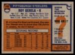 1976 Topps #195  Roy Gerela  Back Thumbnail