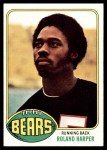 1976 Topps #229  Roland Harper   Front Thumbnail