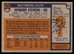 1976 Topps #288  Howard Stevens  Back Thumbnail