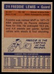 1972 Topps #219  Fred Lewis   Back Thumbnail