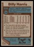 1977 Topps #126  Billy Harris  Back Thumbnail