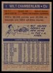 1972 Topps #1  Wilt Chamberlain   Back Thumbnail