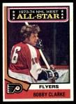 1974 Topps #135   -  Bobby Clarke All-Star Front Thumbnail