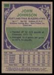 1975 Topps #147  John Johnson  Back Thumbnail