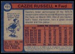 1974 Topps #151  Cazzie Russell  Back Thumbnail
