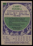 1975 Topps #156  Campy Russell  Back Thumbnail