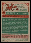 1973 Topps #38  Jim Price  Back Thumbnail