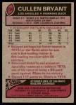 1977 Topps #154  Cullen Bryant  Back Thumbnail