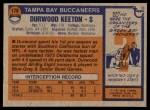 1976 Topps #178  Durwood Keeton   Back Thumbnail