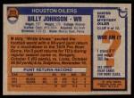 1976 Topps #223  Billy Johnson   Back Thumbnail