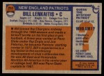 1976 Topps #253  Bill Lenkaitis  Back Thumbnail