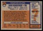 1976 Topps #254  Don Hardeman   Back Thumbnail