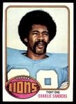 1976 Topps #265  Charlie Sanders  Front Thumbnail