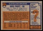 1976 Topps #275  Greg Pruitt  Back Thumbnail