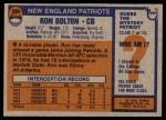 1976 Topps #284  Ron Bolton  Back Thumbnail