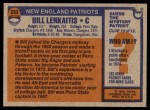1976 Topps #253  Bill Lenkaitis  Back Thumbnail