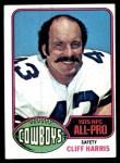 1976 Topps #260  Cliff Harris  Front Thumbnail