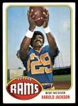 1976 Topps #285  Harold Jackson  Front Thumbnail
