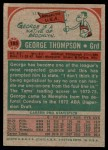 1973 Topps #185  George Thompson  Back Thumbnail