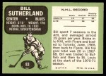 1970 Topps #83  Bill Sutherland  Back Thumbnail