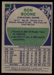 1975 Topps #235  Ron Boone  Back Thumbnail