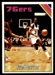 1975 Topps #38  Fred Carter  Front Thumbnail