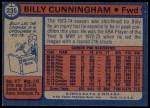 1974 Topps #235  Billy Cunningham  Back Thumbnail