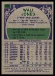 1975 Topps #319  Wally Jones  Back Thumbnail